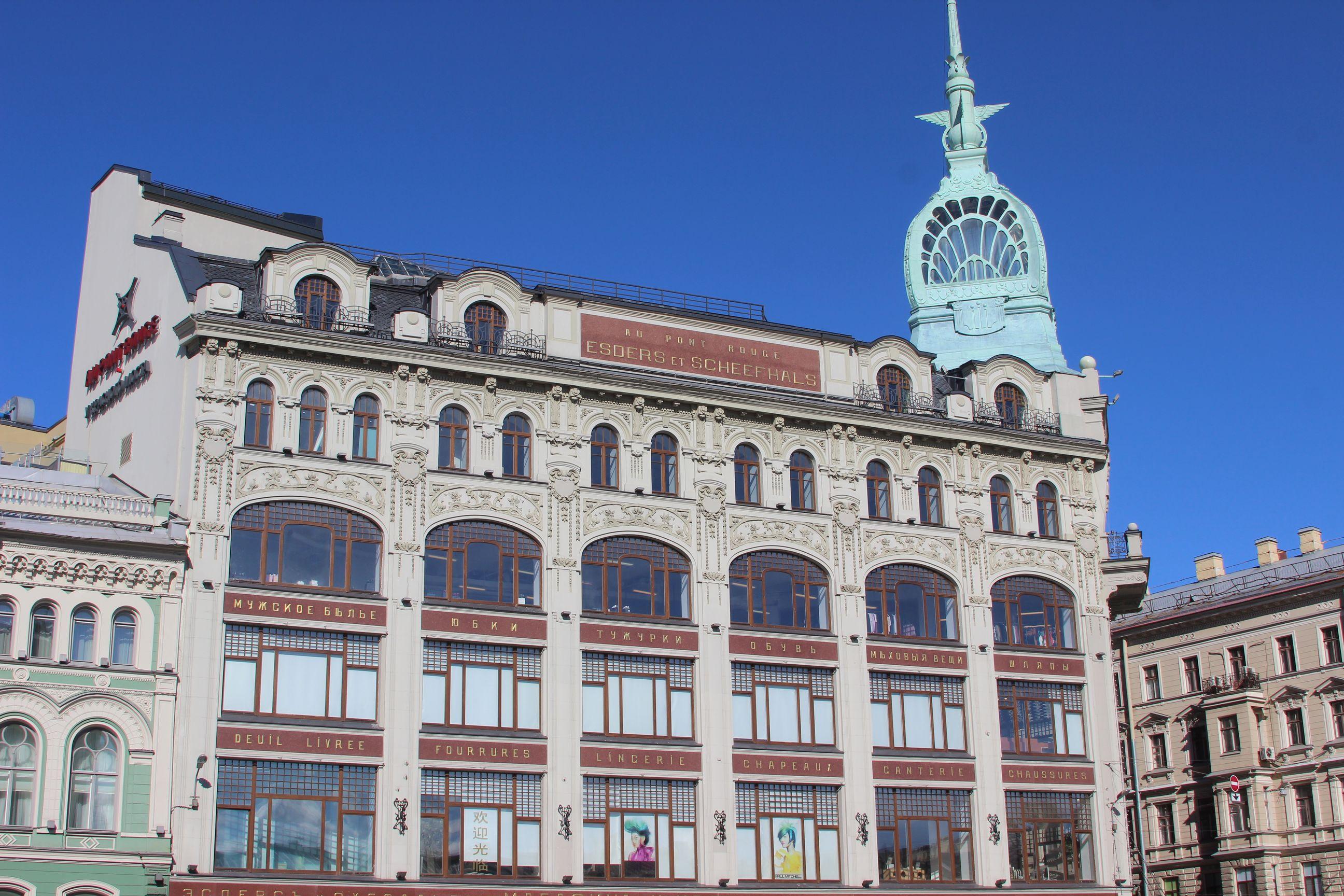 圣彼得堡-租办公室