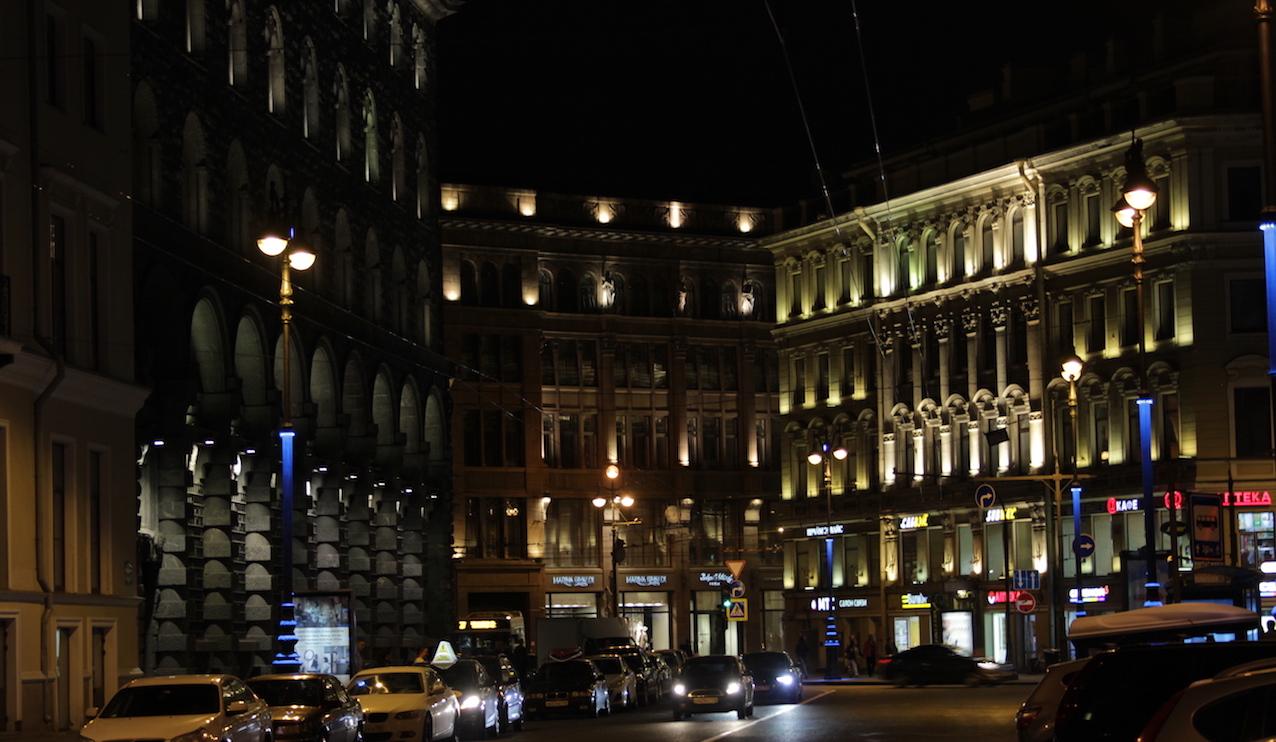 Büros mieten Sankt Petersburg