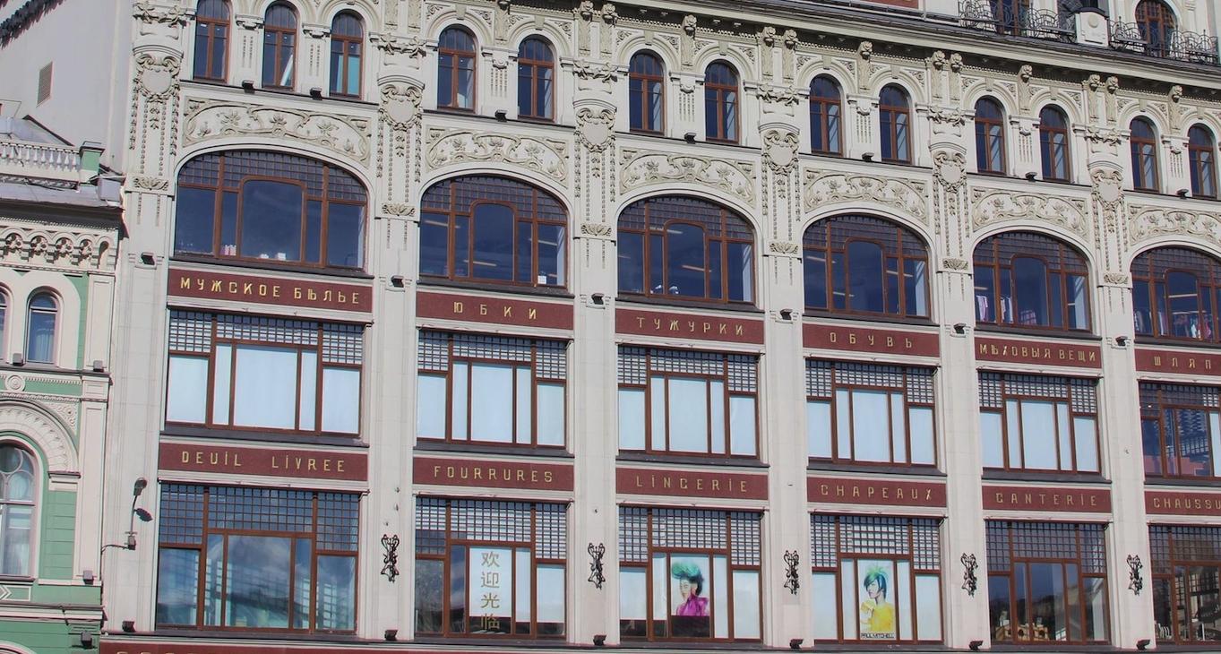 Location bureau Saint Pétersbourg