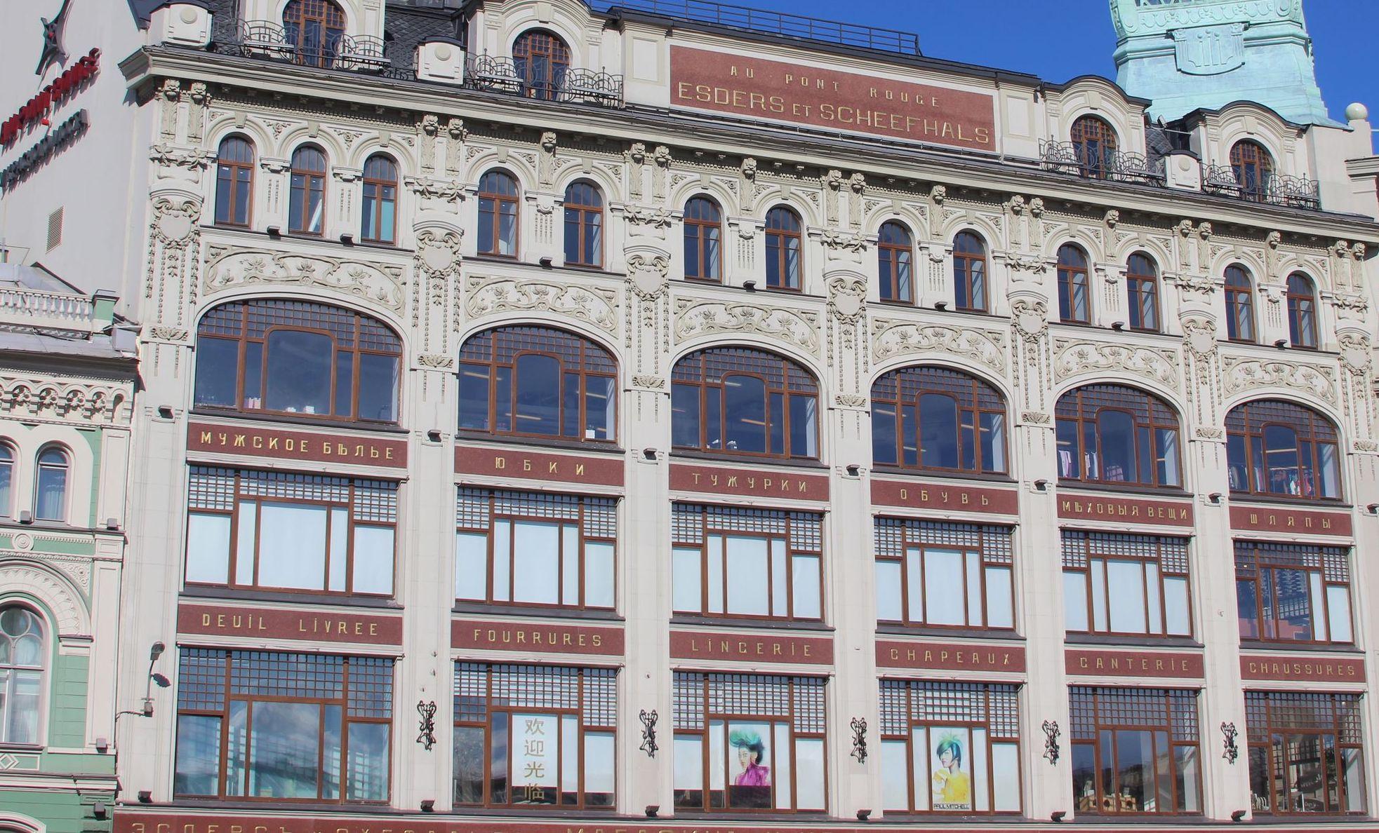 圣彼得堡-租办公室-5