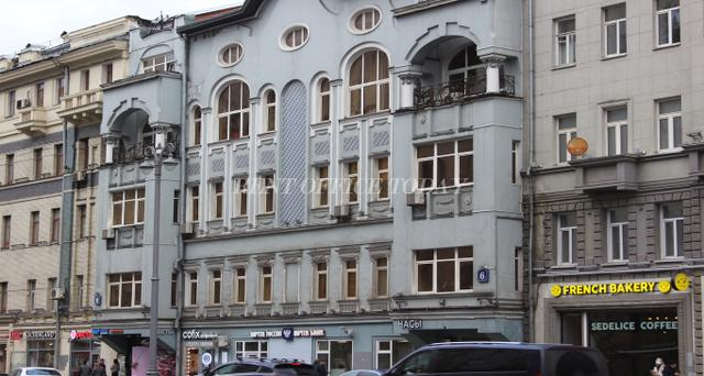 1st Tverskaya-Yamskaya 6-2