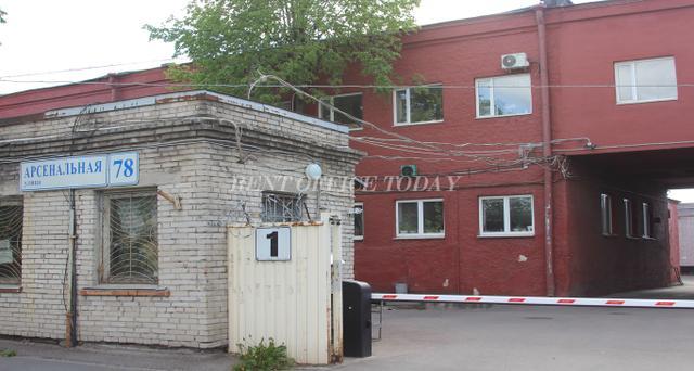 Бизнес центр Арсенальная 78, Аренда офиса в БЦАрсенальная 78-2