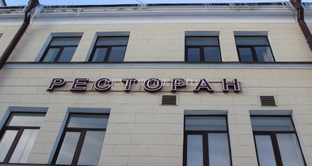MATISOV_OSTROV-6