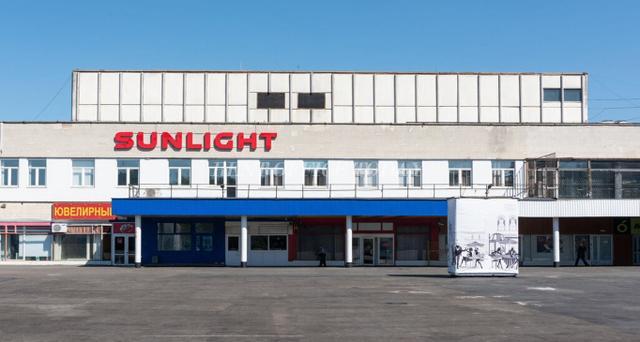 Бизнес центр Первомайский, Аренда офиса в БЦ Первомайский, 9-я Парковая ул., 62-1