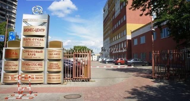 Бизнес центр СДЛ центр, Аренда офиса в БЦ СДЛ центр, Щелковское ш., 23А-1