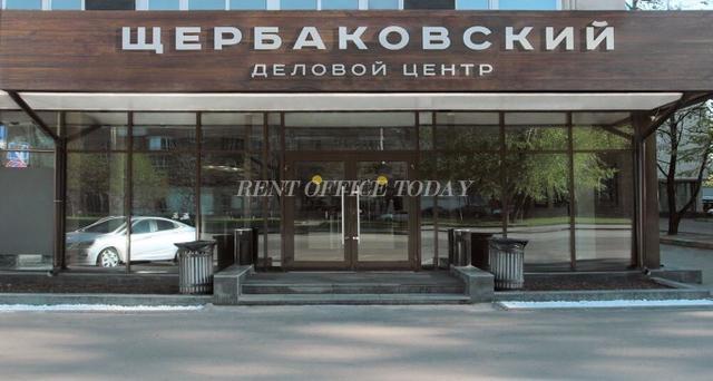 Бизнес центр Щербаковский, Аренда офиса в БЦ Щербаковский, Щербаковская ул., 3-1