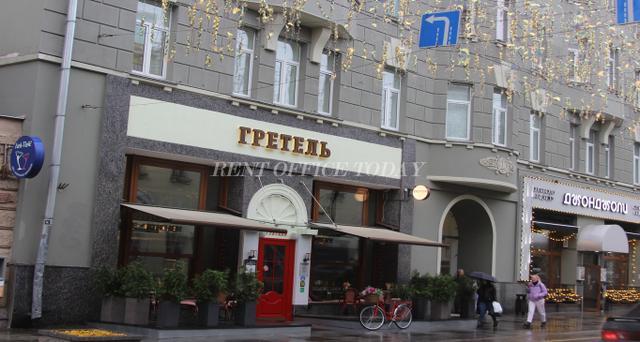 Снять офис в бизнес центре  Большая Дмитровка 23с1-1