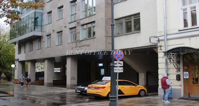 Снять офис в бизнес центре  Большой Кисловский 6-1
