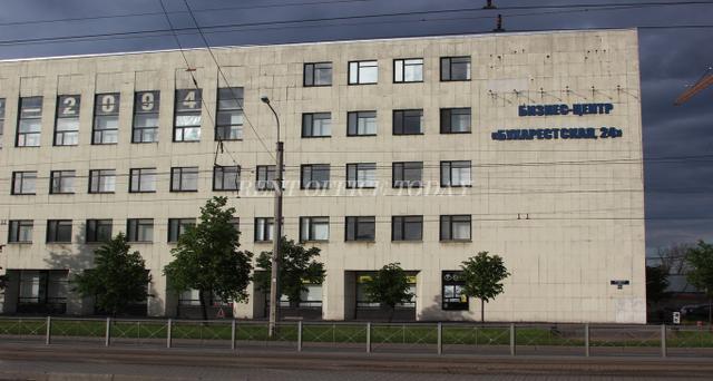 Бизнес центр Бухарестская 24, Снять офис в БЦ Бухарестская 24-5