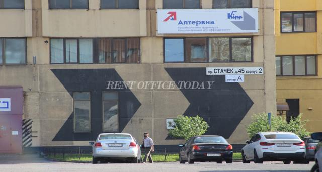 Бизнес центр Экспомаркет, Снять офис в БЦ Экспомаркет, пр. Стачек, д. 45, корп. 2-2