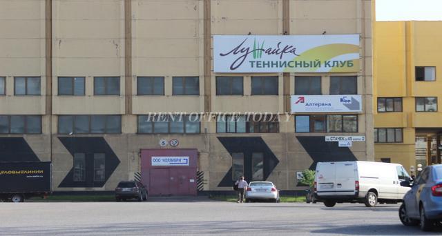 Бизнес центр Экспомаркет, Снять офис в БЦ Экспомаркет, пр. Стачек, д. 45, корп. 2-3