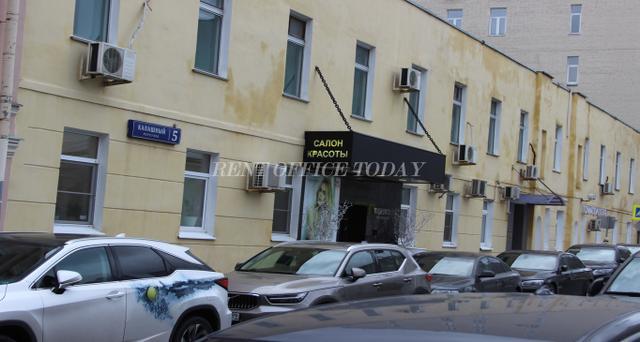 Снять офис в бизнес центре Калашный 5-1