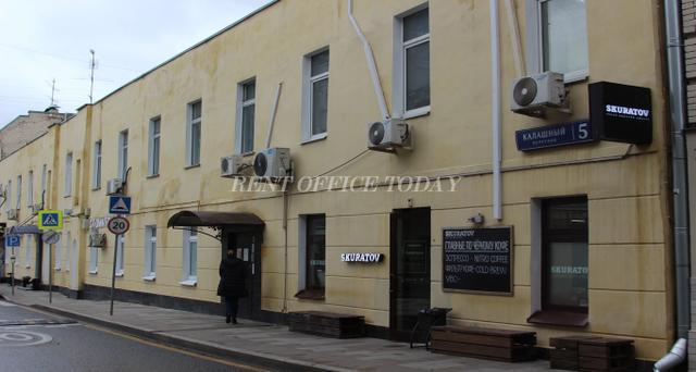 Снять офис в бизнес центре Калашный 5-2