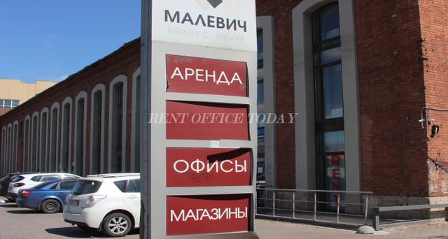 Бизнес центр Малевич, Снять офис в БЦ Малевич-8