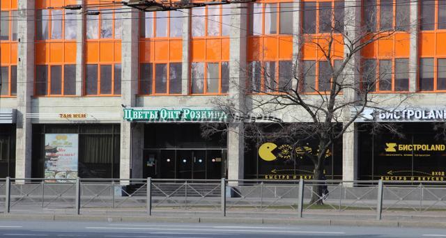 Бизнес центр Меридиан, Снять офис в БЦ Меридиан, Ленинский 140-19