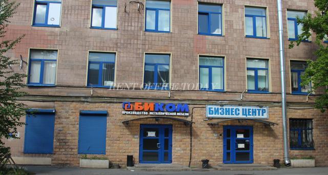 Бизнес центр Омега, Снять офис в БЦ Омега, Ватутина 19-2
