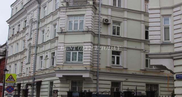 Снять офис в бизнес центре Петровский переулок 5с1-3