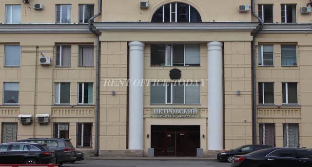 Бизнес центр Петровский, Снять офис в БЦ Петровский, Петровская коса, д. 1, к. 1-1