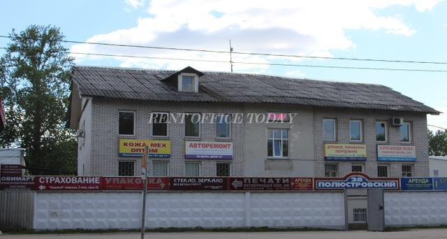 Бизнес центр Полюстровский 28, Снять офис в БЦ Полюстровский 28-1
