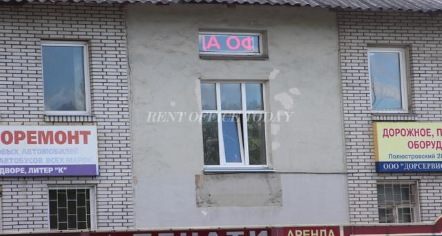 Бизнес центр Полюстровский 28, Снять офис в БЦ Полюстровский 28-2