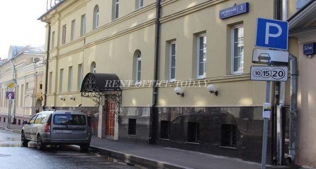 Снять офис в бизнес центре пушкинский на Сытинском переулке 3-3