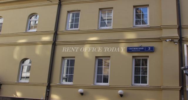 Снять офис в бизнес центре пушкинский на Сытинском переулке 3-4