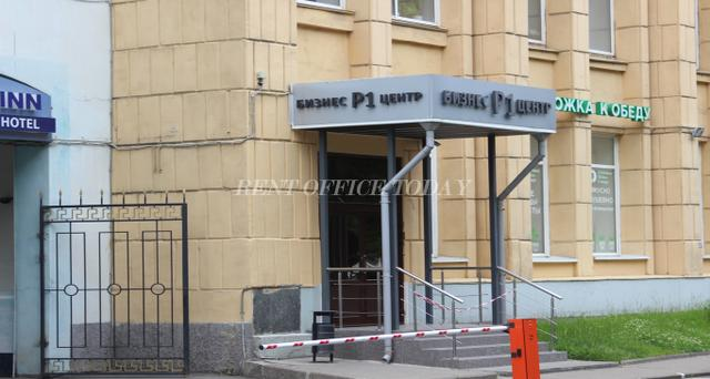 Бищнес центр Р 1, Снять офис в БЦ Р 1, ул. Рижская, д. 1-5