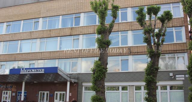 Бизнес центр Шереметев, Снять офис в БЦ Шереметев, пр. Стачек, д. 47-9