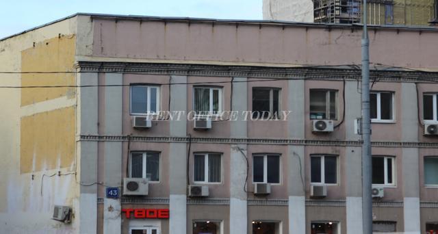 Снять офис в бизнес центре Сущевский Вал 43-1