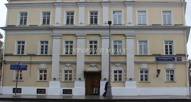 Снять офис в бизнес центре  Воздвиженка 7/6с1-3