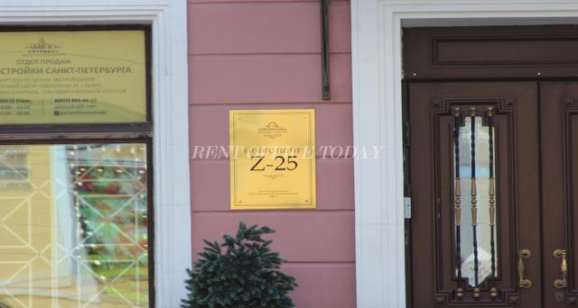 Бизнес центр Захарьевская 25, Снять офис в БЦ Захарьевская 25-6