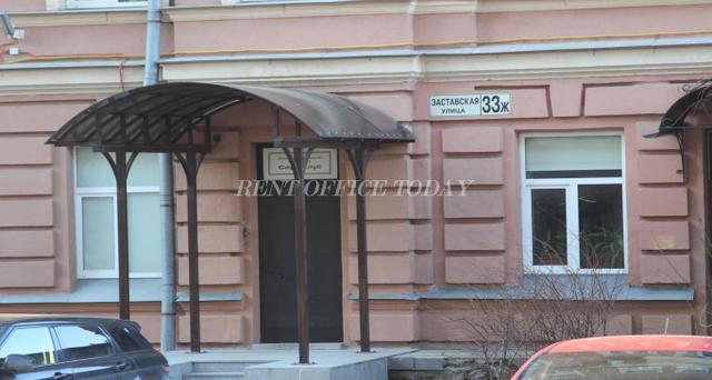 Бизнес центр Заставская 33Д, Снять офис в БЦ Заставская 33Д-2