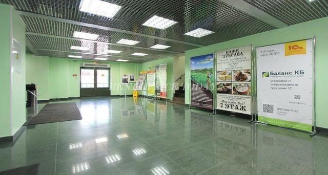 Бизнес центр 1-я Дубровская 13Ас2, Аренда офиса в БЦ 1-я Дубровская 13Ас2-5