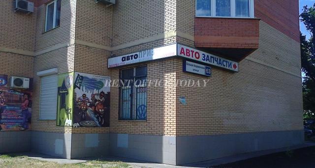 Бизнес центр Большая Академическая 63-1