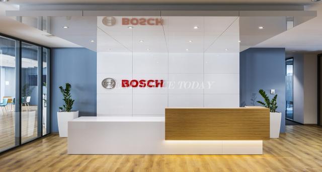 Бизнес центр Bosch-2