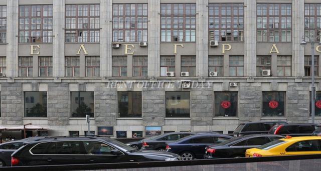 бизнес центр центральный телеграф, аренда офиса в бц Центральный телеграф, Тверская 7-1