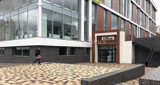 Бизнес центр Форум Сити-7