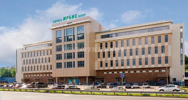 Бизнес центр Ирбис-2