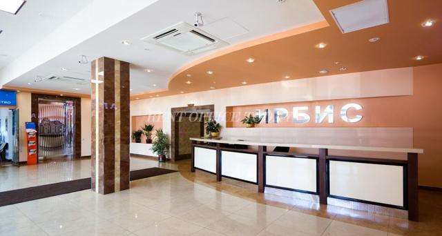 Бизнес центр Ирбис-4