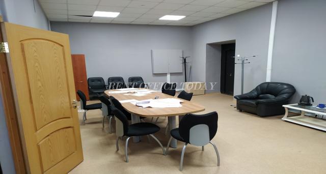 Бизнес центр Измеритель-10