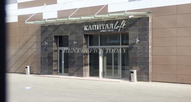 Бизнес центр Капитал Лофт, БЦ Капитал Лофт, 3-я Хорошёвская ул., 18, корп. 1-1