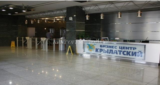 Бизнес центр Крылатский-2