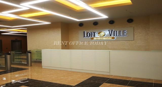 Бизнес центр Лофт виль-9