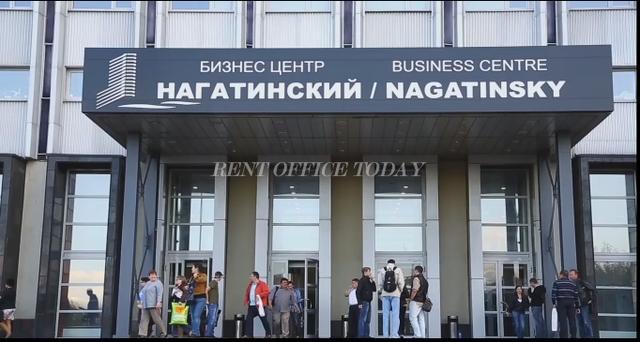 Бизнес центр Нагатинский-2