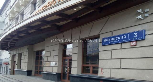 Бизнес центр Новинский, Аренда офиса в БЦ Новиский 3с1-2