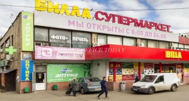 Бизнес центр Обручева 55а, Аренда офиса-1