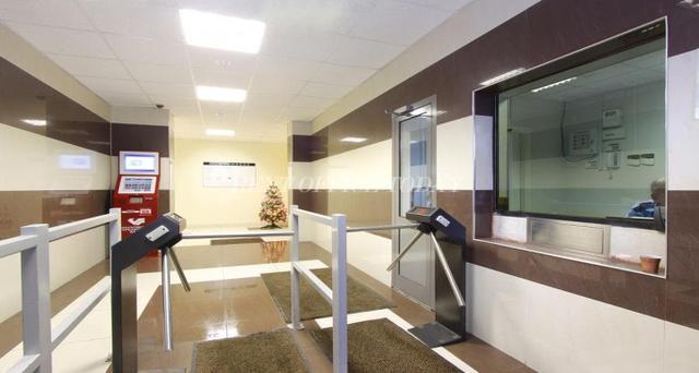 Бизнес центр Платинум-5