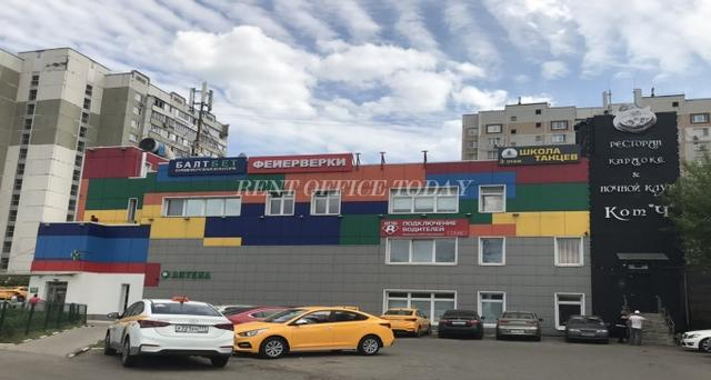 Бизнес центр Пролетарский 24-2