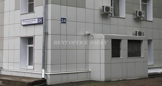 Бизнес центр Расплетина 24-1