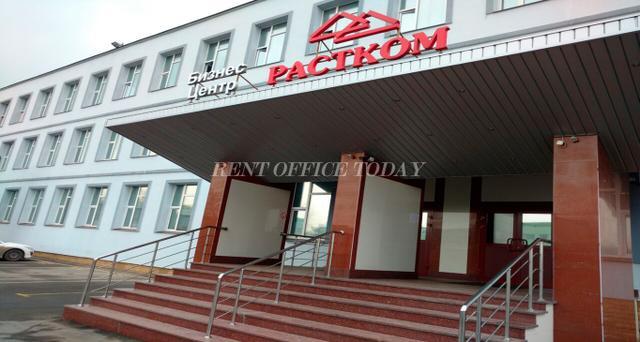 Бизнес центр Pастком-7
